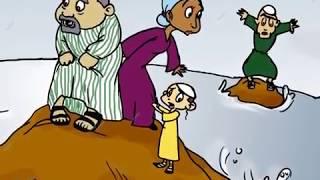 ערוץ מאיר לילדים – סיפורי לילה טוב – חוני המעגל