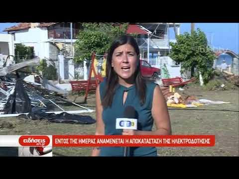 Ανυπολόγιστες οι ζημιές στο δήμο Ν. Προποντίδας | 15/07/2019 | ΕΡΤ