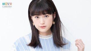 小西桜子/映画『ファンシー』インタビュー