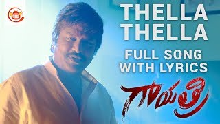 Thella Thella Song Lyrics From Gayatri Dr.M Mohan Babu