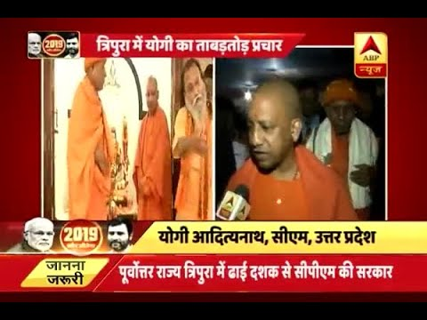 Tripura: UP CM Yogi Adityanath organises road show and visits temple to gather support for