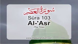 Surah 103 – Chapter 103 Al Asr  HD Quran with English translation by Abdullah Yousaf Ali