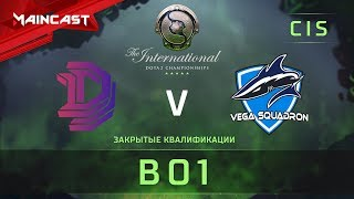 Double Dimension vs Vega Squadron, The International 2018, Закрытые квалификации | СНГ