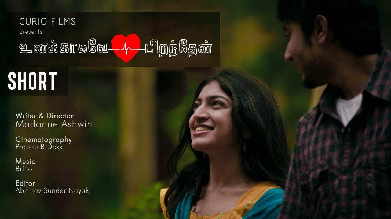 Unakagavey Piranthaen – உனக்காகவே பிறந்தேன் – Tamil Short film
