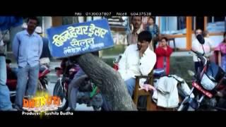 New Nepali Comedy Song Dhukuti