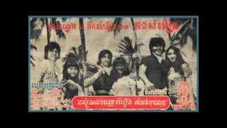 Prey Vor Cambodia  city photos : Khmer movie Preview from 1970 in audio Phka Trobek Prey