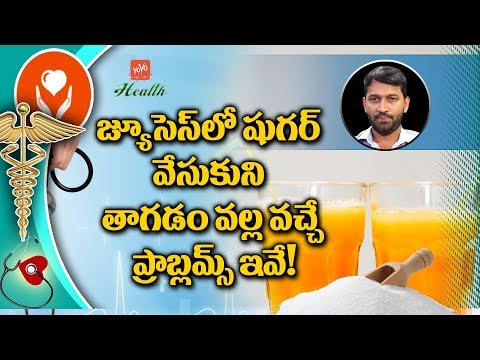 Diabetic diet - Substitute of Sugar for Diabetics  Summer Health Tips in Telugu By Dr.Kranthi  YOYO TV Health