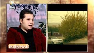 Kurdish Short Film Kurta Filmi Bawkakanm My Fathers From Slemani 2012 Darhenar Brwa Kamil Kurdsat TV