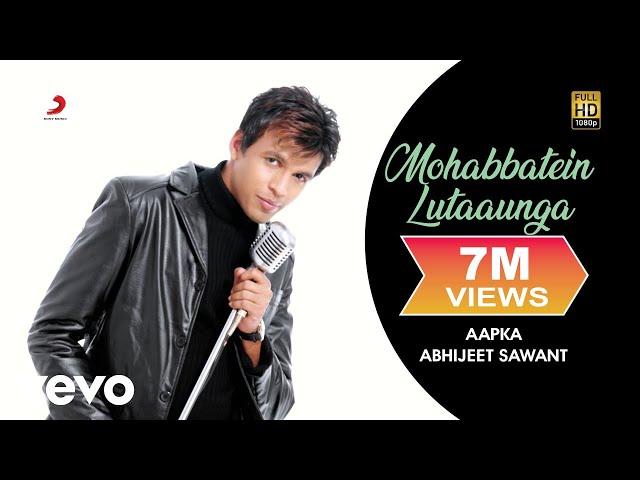Mohabbatein Lutaaunga Song Download - DjBaap.com