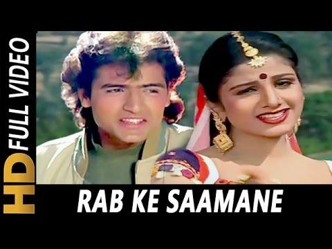 Rab Ke Samne   Udit Narayan, Alka Yagnik   Qahar 1997   Armaan Kohli, Rambha, Sunny Deol, Sunil