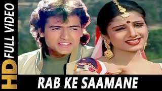 Nonton Rab Ke Samne | Udit Narayan, Alka Yagnik | Qahar 1997 | Armaan Kohli, Rambha, Sunny Deol, Sunil Film Subtitle Indonesia Streaming Movie Download