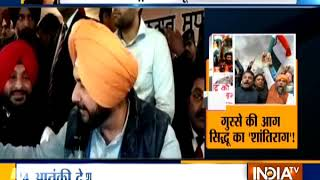 Download Video After backlash Navjot Singh Sidhu issues clarification over his comment on Pulwama attack MP3 3GP MP4