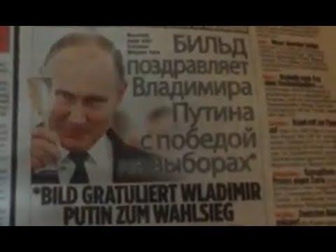 Путин уже победил на выборах 2018