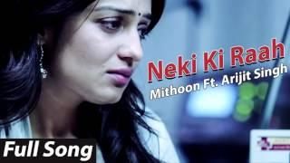 Nonton Neki Ki Raah Full Song | Traffic | Mithoon Ft. Arijit Singh 2016 Film Subtitle Indonesia Streaming Movie Download