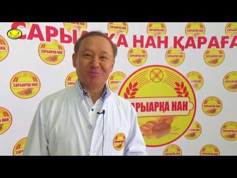 """Команда """"Сарыарка"""" побывала на заводе """"Сарыарка-Нан"""""""