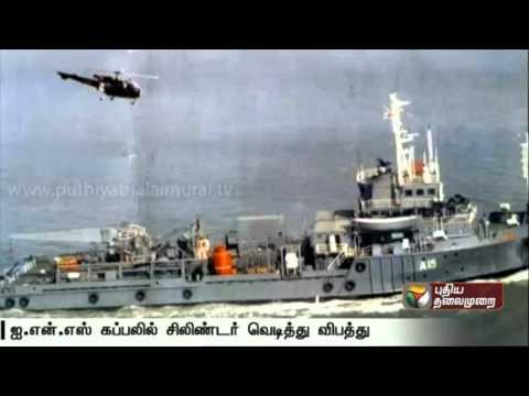Cylinder-blast-on-Naval-ship-INS-Nireekshak-3-sailors-injured