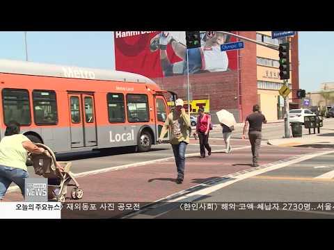 한인사회 소식 6.02.17 KBS America News