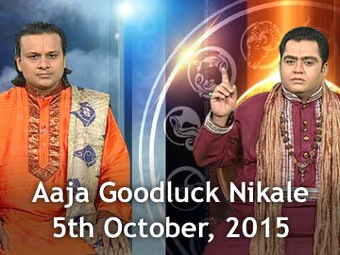 Aaja Goodluck Nikale - 5th October, 2015 - India TV