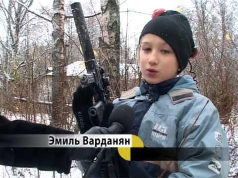 РОО Ярославская областная лига лазертага