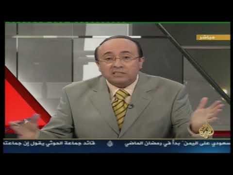 Regimes tortionnaires Arabes Partez 1 أنظمة التعذيب العربية! إرحلوا عنا