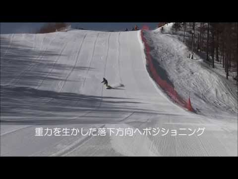 スノーボード ショートターン ベーシックカーブ