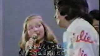 Lena Zavaroni sings - End of the world - Japan