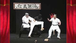 Karate Master - Funny Japanese Comedy Show!
