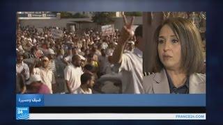ضيف ومسيرة: نبيلة منيب الأمينة العامة للحزب الاشتراكي الموحد في المغرب ج2