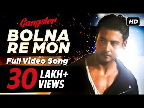 Download Bolna Re Mon | বলনা রে মন | Gangster | Yash | Mimi | Birsa | Arindom | 2016 HD Mp4 3GP Video and MP3