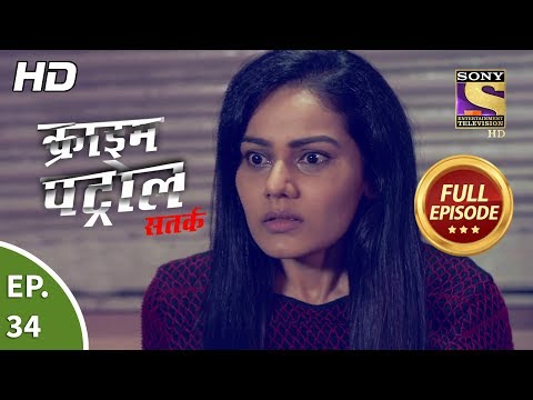 Crime Patrol Satark Season 2 - Ep 34 - Full Episode - 29th August, 2019