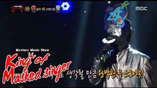 [King of masked singer] 복면가왕 - warrior of  light Syabangstone - For Thousand Days 20150830, MBCentertainment,radiostar