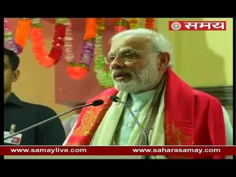 PM Modi addressed a rally in Gorakhpur