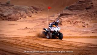 3. Arctic Cat 2016 ATV Sport Introduction