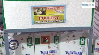 Nonton Bhavani Traders | Poultry India 2016 - hybiz Film Subtitle Indonesia Streaming Movie Download