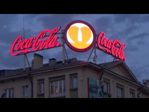 Minskas pusmaratons 2016