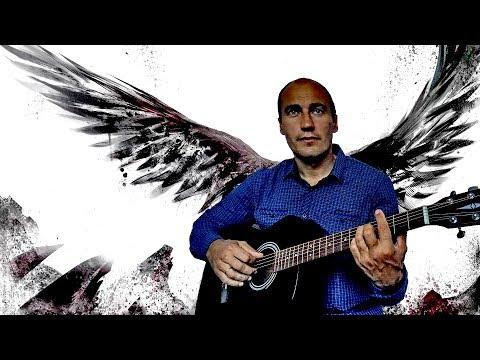 """""""Дайте мне крылья"""". Песня под гитару (авторская)."""