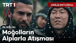 Video Diriliş Ertuğrul 119. bölüm - Moğolların Alplarla Atışması MP3, 3GP, MP4, WEBM, AVI, FLV Agustus 2018