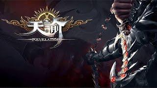 Видео к игре Revelation из публикации: Анонсирован Assassin  - седьмой класс Revelation
