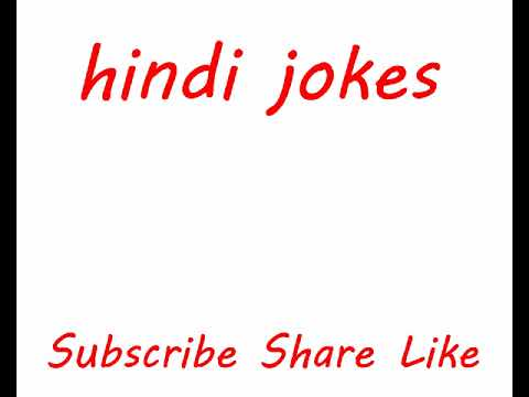 ADMIN INSULT 2 , hindi jokes funny jokes new jokes 2017 jokes