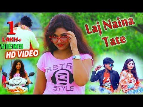 Video Lajnaina Tate (Mantu) New Sambalpuri HD Video 2017 (CR) download in MP3, 3GP, MP4, WEBM, AVI, FLV January 2017