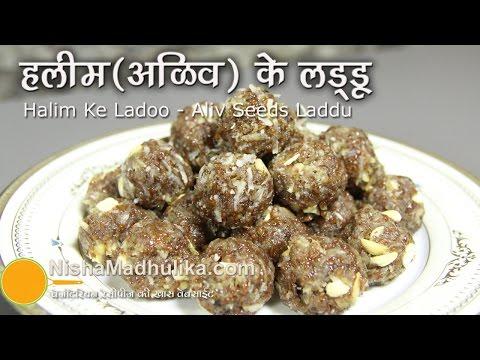 Aliv Ladoo Recipe -  Halim Ke Ladoo Recipe
