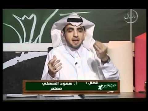 برنامج طباشير بين وزارة التعليم و وادارة التعليم