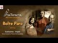 Bolte Paro   Audio Song   Ghalibnama   Subhamita   Srijato   Prattyush   Ghazal in Bengali
