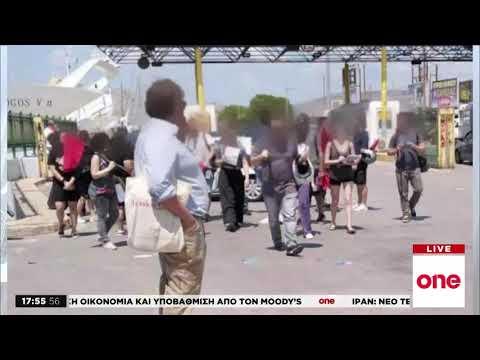 Video - Υποψήφια της Νέας Δημοκρατίας κατήγγειλε επίθεση από αγνώστους στο Πέραμα