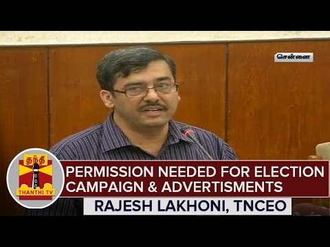 Need-To-Get-Permission-For-Election-Campaigns-Election-Advertisements-05-03-2016