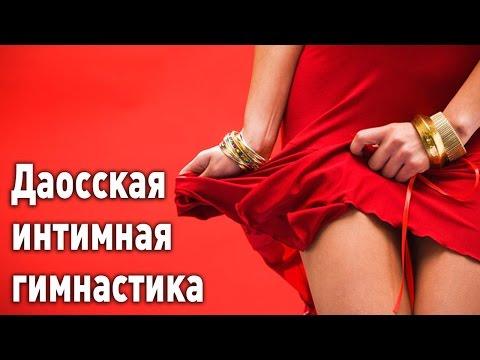 zhenskaya-intimnaya-zaryadka