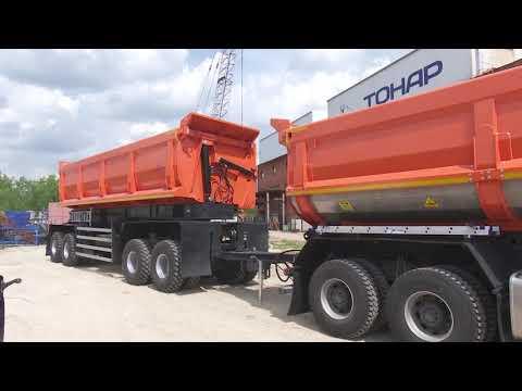 «Тонар» представил новые модели техники