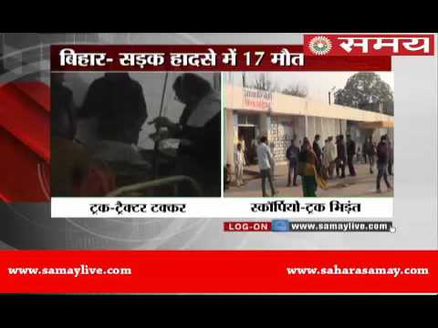 Two separate accidents in Bihar 17 dead, 27 injured