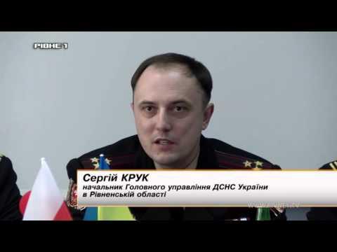 Польські вогнеборці ділилися досвідом з рівненськими рятувальниками [ВІДЕО]