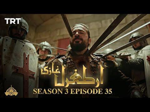 Ertugrul Ghazi Urdu | Episode 35 | Season 3